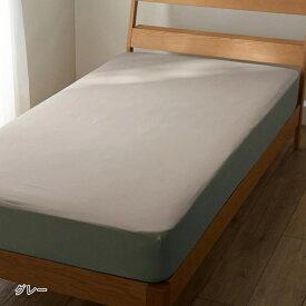 ベルメゾン 先染め綿100%のボックスシーツ 「グレー」◆クイーン(サイズ)◆◇ 寝具 布団 ベッド カバー マット ボックス シーツ マットレス 一体型 パッド bed ファブリック BELLE MAISON DAYS ◇