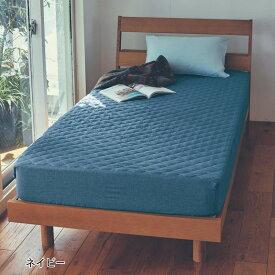 ベルメゾン 先染め綿100%のボックスシーツ型敷きパッド 「ネイビー」◆シングル(サイズ)◆◇ 寝具 布団 ベッド カバー ボックス パッド シーツ 敷きパッド 敷 一体型 bed ファブリック BELLE MAISON DAYS ◇