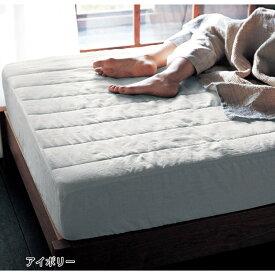 ベルメゾン フレンチリネンボックスシーツ型敷きパッド 「アイボリー」◆クィーン(サイズ)◆◇ 寝具 布団 ベッド カバー シーツ 敷きパッド 敷パッド パッド 一体型 敷 bed ファブリック ラブザリネン ◇