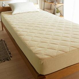ベルメゾン 綿100%パイルのパイルボックスシーツ型敷きパッド 「アイボリー」◆シングル(サイズ)◆ ◇ 寝具 布団 ベッド カバー ボックス パッド シーツ 敷きパッド 敷 一体型 bed ファブリック ◇