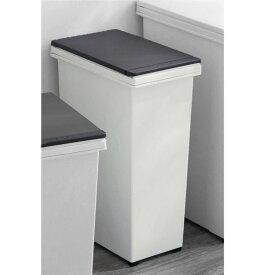 ベルメゾン ワンプッシュでオープンするキャスター付き角型スリムゴミ箱 「ダークブラウン」◆約30リットル(容量(┣リットル┫))◆◇ ゴミ箱 ダストボックス ダスト キッチン 台所 収納 リサイクル おしゃれ◇