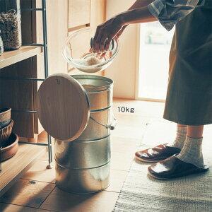 ベルメゾン 檜蓋の米びつ[日本製] ◆10kg(サイズ)◆ ◇ キッチン 調理 用具 グッズ 用品 米びつ 米櫃 ライス お米 収納 保存 袋 ボックス 容器 米BELLE MAISON DAYS ◇