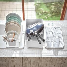 ベルメゾン 使い方様々でたっぷり水切り出来る水切りかご[日本製] 「ホワイト」 ◇ 水切り カゴ ラック シンク 食器 水きり 奥行 収納 キッチン 皿 ◇