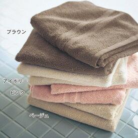 ベルメゾン まいにちタオル・ちょうどいいサイズのミニバスタオル同色2枚セット 「ピンク」 ◇ タオル バス フェイス 吸水 洗顔 風呂 お風呂 ◇