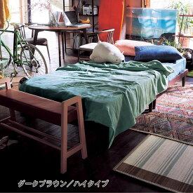 10分で組み立てられるタモ材のすのこベッド 「ダークブラウン」 ◆ハイ◆ ◇ 寝具 ベッド 本体 すのこ 通気 bed BELLE MAISON DAYS ◇