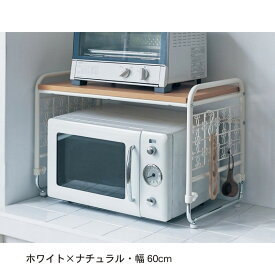 ベルメゾン レンジ上ラック 「ホワイト×ナチュラル」◆60(幅(cm))◆ ◇ 家具 収納 キッチン レンジ オーブン 台 家電 ボード 調理 炊飯器 食器 ツール ◇