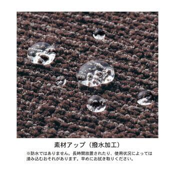 ミックスツイード調撥水フィットソファーカバー(分割タイプ)「ブラウン」背面・座面カバー各1枚セット(通常)