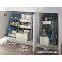 ベルメゾン シンク下スライドラック 「ホワイト」◆幅約22×高さ約45cm 2段◆ ◇ キッチン 調理 用具 グッズ 用品 シ…