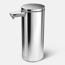 ベルメゾン 充電式センサーポンプソープディスペンサー 「 ツヤありシルバー 」 ◇ 手洗い 石鹸 予防 非接触 かざす 清潔 センサー バス 風呂 お風呂 詰め替え ボトル ディスペンサー エコ シンプルヒューマン simplehuman ◇