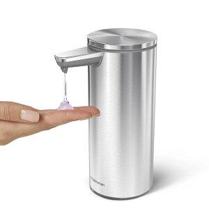 ベルメゾン 充電式センサーポンプソープディスペンサー 「 ツヤなしシルバー 」 ◇ 手洗い 石鹸 予防 非接触 かざす 清潔 センサー バス 風呂 お風呂 詰め替え ボトル ディスペンサー エコ