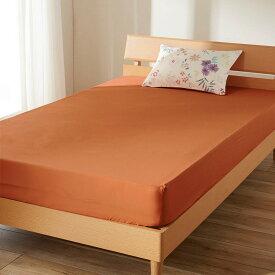 ベルメゾン ダニを通しにくいボックスシーツ 「オレンジ」◆シングル(サイズ)◆ ◇ 寝具 布団 ベッド カバー マット ボックス シーツ マットレス 一体型 パッド bed ファブリック ◇