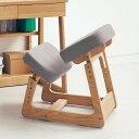 ベルメゾン 背すじピンと学習チェア 「ライトグレー」◇ 家具 収納 子ども 子供 キッズ 学習 机 椅子 いす 入学 入園 …