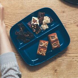 ベルメゾン 深めですくいやすいランチプレート[日本製] 「ネイビー」◇ 皿 食器 キッチン ワンプレート ランチ プレート 仕切り 昼食 BELLE MAISON DAYS ◇