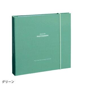 ベルメゾン 600枚収納アルバム 「グリーン」 ◇ アルバム ファイル 収納 おしゃれ CD DVD 写真 大量 容量 大 思い出 整理 ◇