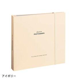 ベルメゾン 600枚収納アルバム 「アイボリー」 ◇ アルバム ファイル 収納 おしゃれ CD DVD 写真 大量 容量 大 思い出 整理 ◇