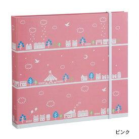 ベルメゾン 600枚収納アルバム 「ピンク」 ◇ アルバム ファイル 収納 おしゃれ CD DVD 写真 大量 容量 大 思い出 整理 ◇