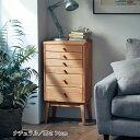 ベルメゾン 端材を集めて作ったアルダー材の書類チェスト 「ナチュラル」◆74(高さ(cm))◆◇ 家具 収納 リビング 電…