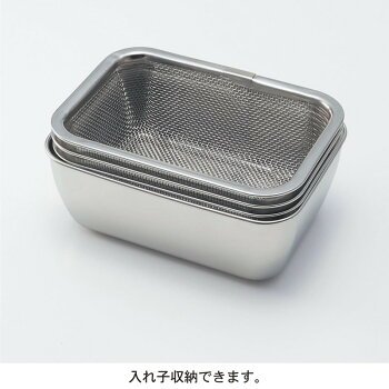 かさばらないザルセット[日本製]