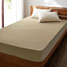 ベルメゾン 伸びるフィットするシーツ 「ブラウン」◆セミダブル〜ダブル用(サイズ)◆◇ 寝具 布団 ベッド カバー マット ボックス シーツ マットレス 一体型 パッド bed ファブリック◇