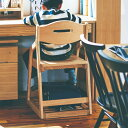 ベルメゾン タモ材の座面可動式チェア ◇◇ 家具 収納 子ども 子供 キッズ 学習 机 椅子 いす 入学 入園 勉強 教科書 …