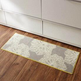 ベルメゾン 北欧調デザインのサイズが豊富なキッチンマット 「グレー系」◆約45×240(サイズ(cm))◆ ◇ キッチン 台所 用品 キッチン マット おしゃれ ◇