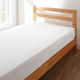 ベルメゾン 15色から選べる綿100%の日本製ボックスシーツ 「ピュアホワイト」◆クイーン(サイズ)◆◇ 寝具 布団 ベッド カバー マット ボックス シーツ マットレス 一体型 パッド bed ファブリック◇