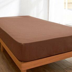 ベルメゾン 15色から選べる綿100%の日本製ボックスシーツ 「ココア」◆クイーン(サイズ)◆◇ 寝具 布団 ベッド カバー マット ボックス シーツ マットレス 一体型 パッド bed ファブリック◇