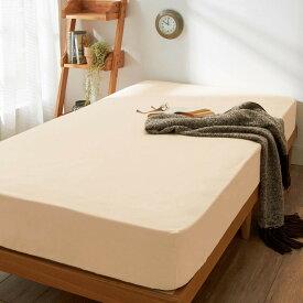 ベルメゾン 15色から選べる綿100%の日本製ボックスシーツ 「ナチュラル」◆クイーン(サイズ)◆◇ 寝具 布団 ベッド カバー マット ボックス シーツ マットレス 一体型 パッド bed ファブリック◇