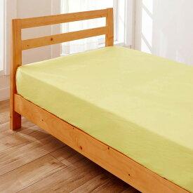 ベルメゾン 15色から選べる綿100%の日本製ボックスシーツ 「ピスタッシュ」◆クイーン(サイズ)◆◇ 寝具 布団 ベッド カバー マット ボックス シーツ マットレス 一体型 パッド bed ファブリック◇