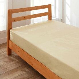 ベルメゾン 15色から選べる綿100%の日本製ボックスシーツ 「パールグレー」◆クイーン(サイズ)◆◇ 寝具 布団 ベッド カバー マット ボックス シーツ マットレス 一体型 パッド bed ファブリック◇