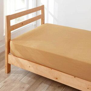 ベルメゾン 15色から選べる綿100%の日本製ボックスシーツ 「ベージュ」◆ダブル(サイズ)◆ ◇ 寝具 布団 ベッド カバー マット ボックス シーツ マットレス 一体型 パッド bed ファブリック