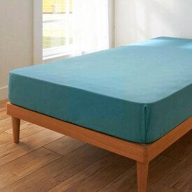ベルメゾン 15色から選べる綿100%の日本製ボックスシーツ 「ターコイズブルー」◆クイーン(サイズ)◆◇ 寝具 布団 ベッド カバー マット ボックス シーツ マットレス 一体型 パッド bed ファブリック◇