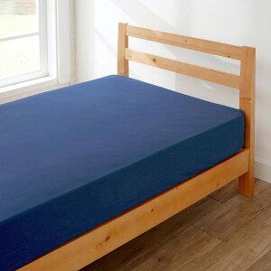ベルメゾン 15色から選べる綿100%の日本製ボックスシーツ 「ロイヤルブルー」◆セミダブル(サイズ)◆ ◇ 寝具 布団 ベッド カバー マット ボックス シーツ マットレス 一体型 パッド bed ファ