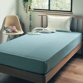 ベルメゾン 先染め綿100%のボックスシーツ 「ブルー」◆クイーン(サイズ)◆◇ 寝具 布団 ベッド カバー マット ボックス シーツ マットレス 一体型 パッド bed ファブリック BELLE MAISON DAYS ◇