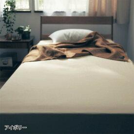 ベルメゾン 先染め綿100%のボックスシーツ 「アイボリー」◆クイーン(サイズ)◆◇ 寝具 布団 ベッド カバー マット ボックス シーツ マットレス 一体型 パッド bed ファブリック BELLE MAISON DAYS ◇