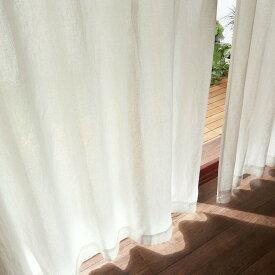 ベルメゾン フレンチリネン薄地カーテン 「ホワイト」◆約100×176(2枚)(幅×丈(cm))◆◇ カーテン リビング 寝室 子供部屋 レース おしゃれ デザイン かわいい ラブザリネン ◇