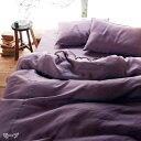 ベルメゾン フレンチリネン掛け布団カバー 「 モーブ 」◆シングル(サイズ)◆ ◇ 寝具 布団 ベッド カバー 掛布団 掛…