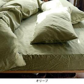 ベルメゾン フレンチリネンボックスシーツ 「オリーブ」◆セミダブル(サイズ)◆◇ 寝具 布団 ベッド カバー マット ボックス シーツ マットレス 一体型 パッド bed ファブリック ラブザリネン ◇
