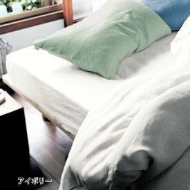 ベルメゾン フレンチリネンボックスシーツ 「アイボリー」◆セミダブル(サイズ)◆◇ 寝具 布団 ベッド カバー マット ボックス シーツ マットレス 一体型 パッド bed ファブリック ラブザリネン ◇
