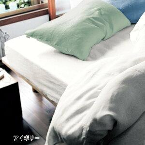 ベルメゾン フレンチリネンボックスシーツ 「 ホワイト 」◆シングル(サイズ)◆ ◇ 寝具 布団 ベッド カバー マット ボックス シーツ マットレス bed ファブリック 麻 ラブザリネン ◇