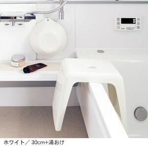 ベルメゾン 湯おけと浴槽のフチにかけられる風呂イスセット 「ホワイト」◆30cm+湯おけ◆ ◇ 風呂 お風呂 バスルーム 風呂椅子 風呂イス バスチェア 浴室 ◇