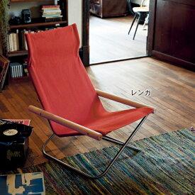 ベルメゾン ニーチェアエックス 「レンガ」◇ 収納 椅子 チェア いす リラックス パーソナル 一人 1人◇