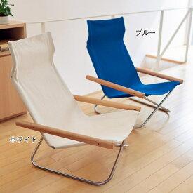 ベルメゾン ニーチェアエックス 「ホワイト」◇ 収納 椅子 チェア いす リラックス パーソナル 一人 1人◇