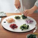 ベルメゾン 食材を分けて置いておける丸型まな板[抗菌剤入り] 「 ネイビー 」 ◆ 大 ◆◇ キッチン 調理 用具 グッ…