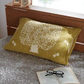 ベルメゾン 北欧調デザインの消臭のびのび枕カバー 「大きな木」◆SS〜S(サイズ)◆ ◇ 寝具 布団 ベッド カバー 枕 カバー ピロー ピローケース bed ファブリック ◇