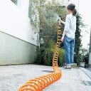 ベルメゾン ひっかけ機能付き コンパクトカールホース 「オレンジ」◆6m(サイズ)◆ ◇ 玄関 エントランス ◇