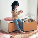 ベルメゾン 収納ベンチ 「ナチュラル」◆90(幅(cm))◆◇ 子供用 家具 収納 キッズ収納 おもちゃ 絵本収納 棚 ラック…