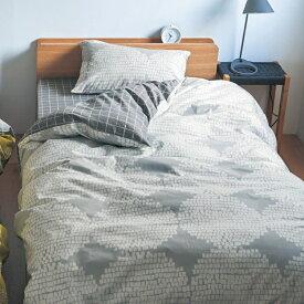 ベルメゾン 北欧風デザインの綿100%布団カバー3点セット 「グレー系」◆洋式シングル 和式シングル(サイズ)◆ ◇ 寝具 布団 ベッド カバー セット 掛け敷き 掛け布団 3点 掛 敷 点 bed ファブリック ◇