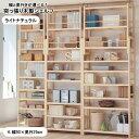 ベルメゾン 突っ張り木製シェルフ 「 ライトナチュラル 」◆H/90×29◆ ◇ 家具 収納 リビング ラック ウッド 天然木…