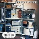 ベルメゾン シェルフ 「 ホワイト 」◆C/60×172 E/90×132 H/60×132(タイプ・幅×高さ(cm))◆ ◇ 家具 収納 リビ…